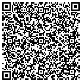 QR-код с контактной информацией организации Индиго ЛТД, ООО