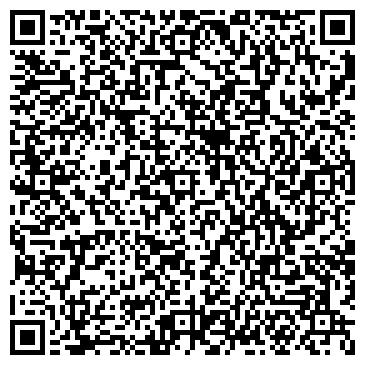 QR-код с контактной информацией организации Строительная специализированная компания, ООО