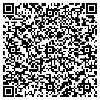 QR-код с контактной информацией организации Христов, ЧП