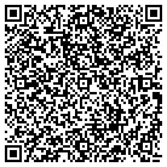 QR-код с контактной информацией организации Стелс, ЧП