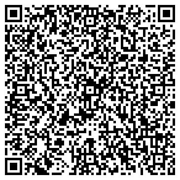 QR-код с контактной информацией организации Боско, СПД (Bosco)