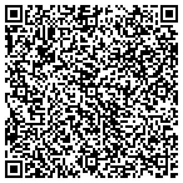 QR-код с контактной информацией организации Дим Дрим, ЧП