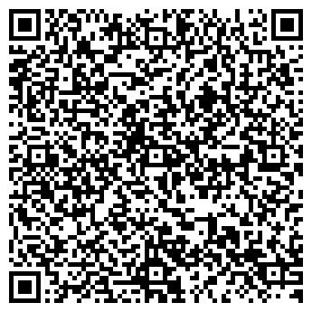 QR-код с контактной информацией организации Декор Пласт,ООО