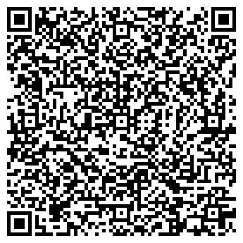 QR-код с контактной информацией организации Stroyklass, ЧП