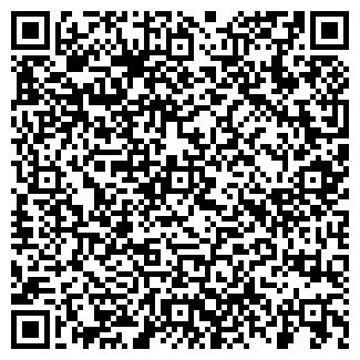 QR-код с контактной информацией организации PrimaWood, ООО