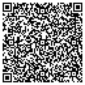 QR-код с контактной информацией организации ООО БЕЛИНВЕСТТОРГ
