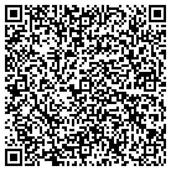 QR-код с контактной информацией организации Шок,ТЦ