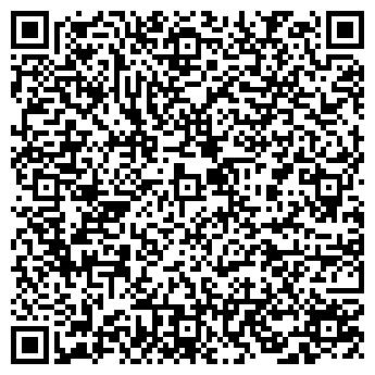 QR-код с контактной информацией организации Тоанис, ЧП
