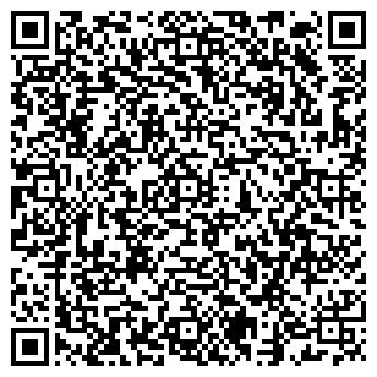 QR-код с контактной информацией организации МВМ-Интегрейтед, ЧП