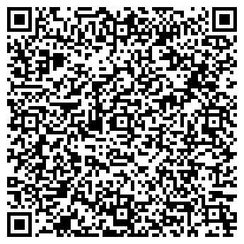 QR-код с контактной информацией организации Контракт Груп, ООО