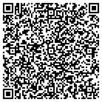 QR-код с контактной информацией организации Дом плюс, ЧП