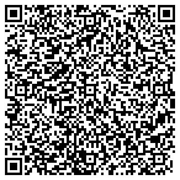 QR-код с контактной информацией организации Престижный пол, ООО
