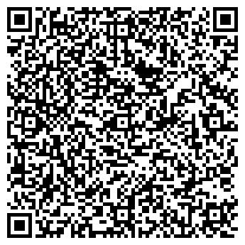 QR-код с контактной информацией организации Стайл центр, ООО