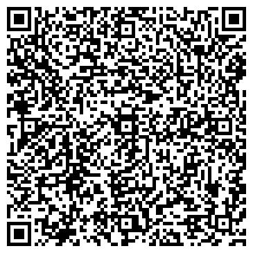 QR-код с контактной информацией организации Cалон Baxtershop (компания Экснова), ООО