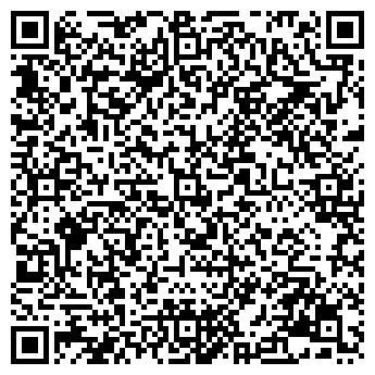 QR-код с контактной информацией организации Арт-Вуд, ЧП