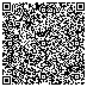 QR-код с контактной информацией организации Флумаркет, ООО (Floormarket)