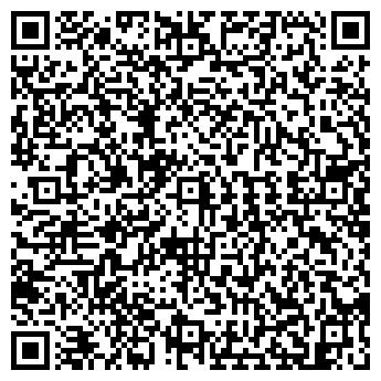 QR-код с контактной информацией организации Смовж, ЧП