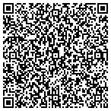 QR-код с контактной информацией организации Атлант-паркет, ООО