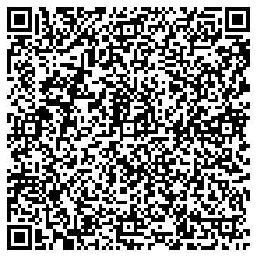 QR-код с контактной информацией организации Строй Арт, ООО