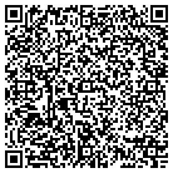 QR-код с контактной информацией организации Рахнянская ремонтно-механическая мастерская, ЧАО