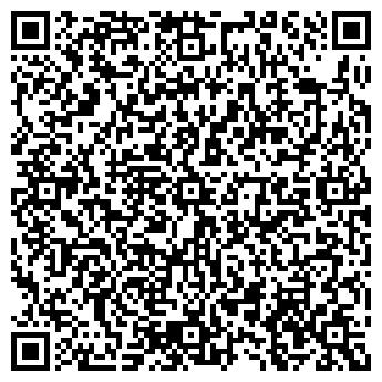 QR-код с контактной информацией организации Компания CFS group