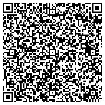 QR-код с контактной информацией организации Коерцит, ООО