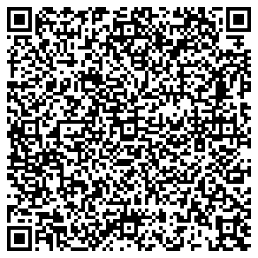 QR-код с контактной информацией организации Буковина Тимбер, ЧП