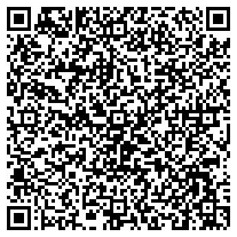 QR-код с контактной информацией организации Профи-Мастер, ООО