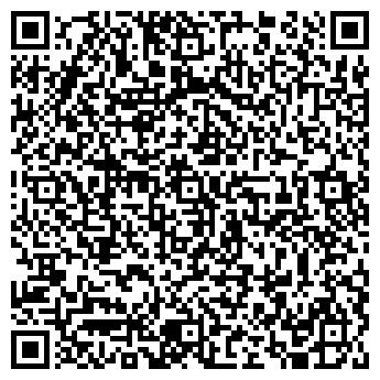 QR-код с контактной информацией организации Ари Ко, ЧП