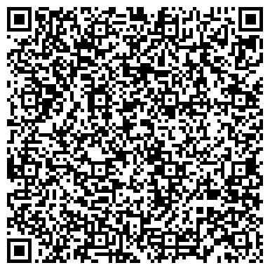 QR-код с контактной информацией организации МОСКОВСКИЙ КОМПЬЮТЕРНЫЙ СЕРВИС