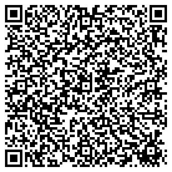 QR-код с контактной информацией организации Эпицентр, ООО