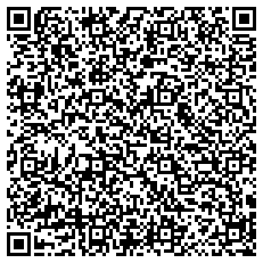 QR-код с контактной информацией организации Бершадское лесное хозяйство, ГП