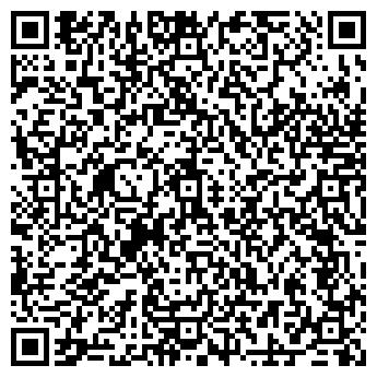 QR-код с контактной информацией организации Все на пол, ООО
