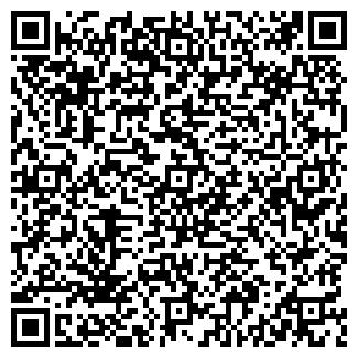 QR-код с контактной информацией организации Универсальная торговая группа, ООО