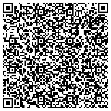 QR-код с контактной информацией организации Крыжопольский Гослесхоз, ООО