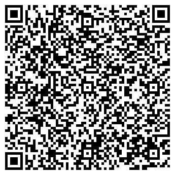 QR-код с контактной информацией организации Кедр кв,ООО
