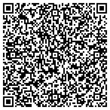 QR-код с контактной информацией организации Надия, ООО Фирма