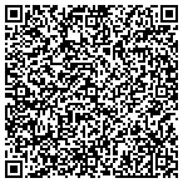 QR-код с контактной информацией организации Decowoodcraft (Деко Вудкрафт), ООО