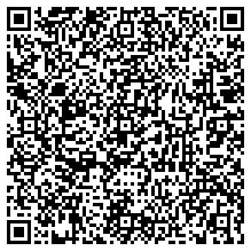 QR-код с контактной информацией организации Лана, ЧПКФ