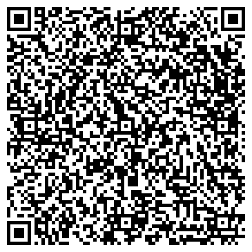 QR-код с контактной информацией организации Глобал Форест, ООО