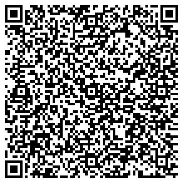 QR-код с контактной информацией организации ВБМ Львов (WBM Lviv), ЧП