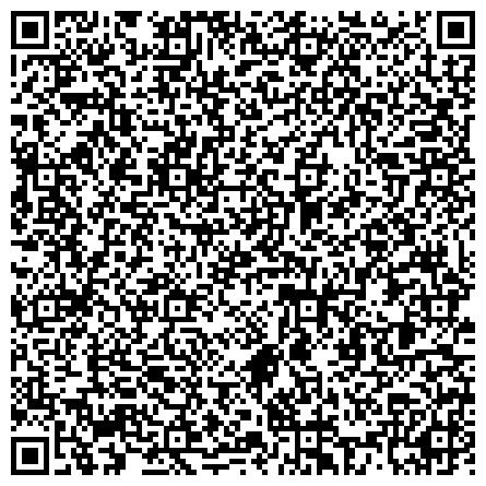 QR-код с контактной информацией организации Управление Государственного департамента Украины по вопросам исполнения наказаний в Житомирской области