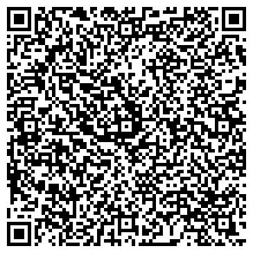 QR-код с контактной информацией организации Дубчак, ЧП