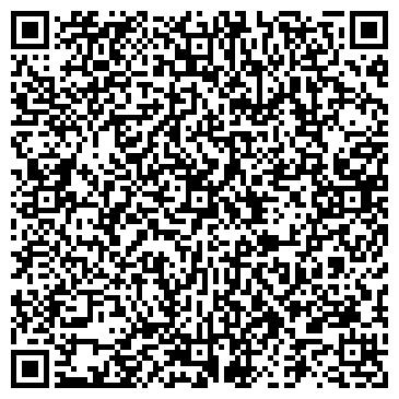 QR-код с контактной информацией организации Лета сервис, ООО