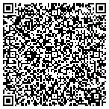 QR-код с контактной информацией организации Древо Строй, ООО