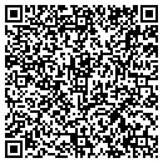QR-код с контактной информацией организации Торговый Дом Май Вуд, ООО