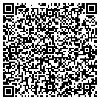 QR-код с контактной информацией организации ЭКОДОМ, ООО