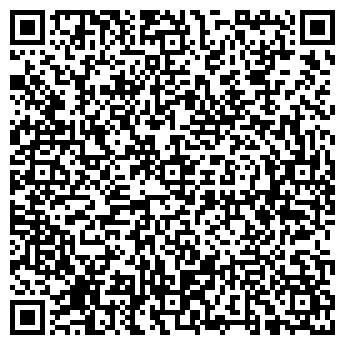 QR-код с контактной информацией организации Паркетград, компания