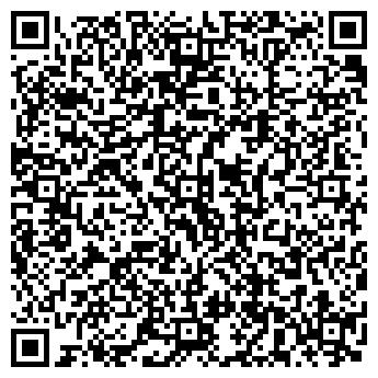 QR-код с контактной информацией организации Кварк, ЧП