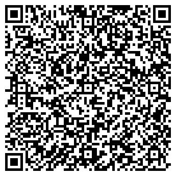 QR-код с контактной информацией организации Гелиотроп, ЗАО